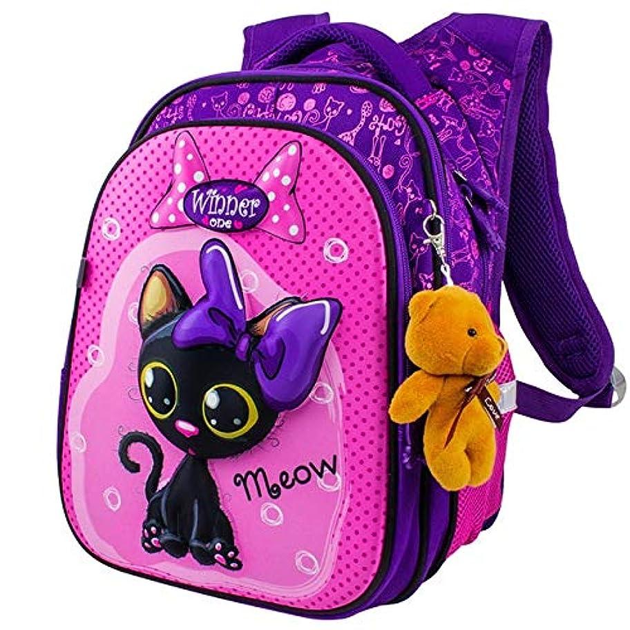 着替える充電階下ファッションデザイン スクールバッグ、防水3D漫画のキッズスクールバッグ、ジャイルズボーイパンダベアパターンの学校遠足のための子供のための整形外科大容量スクールバッグ 大容量 (Farbe : Purple cat 1)