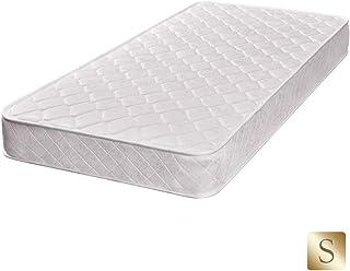 【Amazon.co.jp 限定】オーエスジェイ(OSJ) マットレス ボンネルコイル 圧縮梱包 通気性 快適睡眠 厚み18cm ホワイト シングル