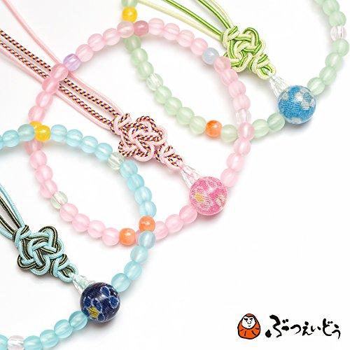 数珠 お子様用数珠 つや消し玉 笑顔結び / お子様用の可愛い数珠 数珠 子供用 念珠 【メール便対応】 グリーン