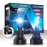 【さらに50%OFF!】NOVSIGHT H4hi/lo LED ヘッドライト 8000LM 6500K 高輝度 LEDバルブ - ファンレス一体型 航空アルミボディー採用IP68防水 2個セット