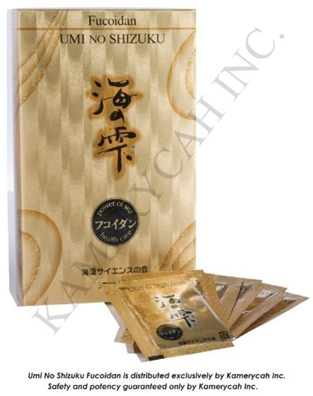 風味機密ファンドFucoidan Umi No Shizuku - 30 Packets Powder by BIHOLON, INC. [並行輸入品]