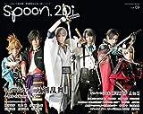 spoon.2Di Actors vol.9 (カドカワムック 820)