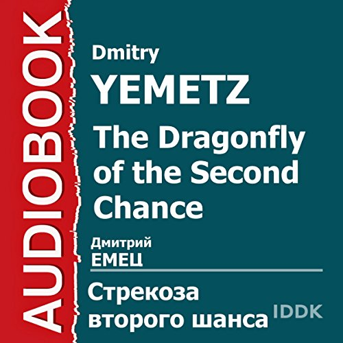 Couverture de ShNyR The Dragonfly of the Second Chance [Russian Edition]