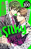 Love Silky Vol.100