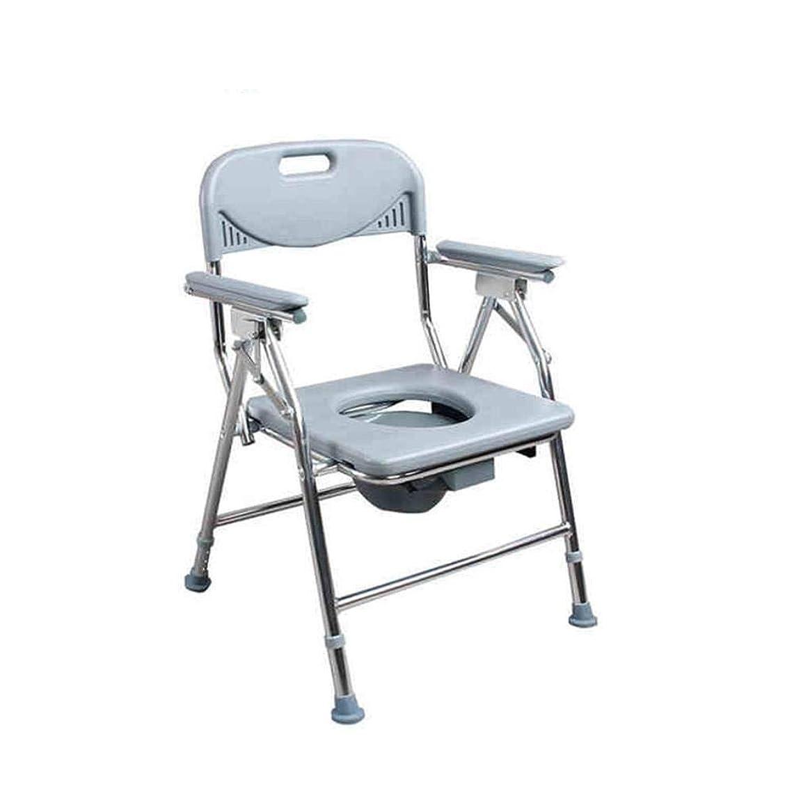 容赦ない書士に賛成上部に簡単に取り外し可能なポットを備えた折りたたみ式の便器椅子