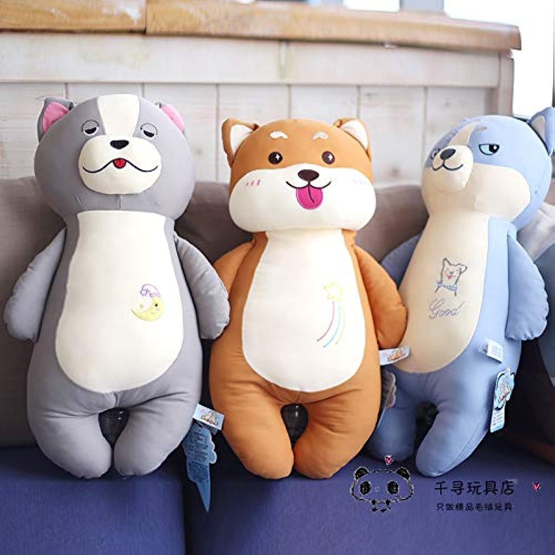 DONGER Weiche Puppe Aus Weichem Seidenkissen, Puppe, Kissen, Sommereis, Stehend, yellow  Shiba Inu (Mittleres yellow), 55 cm