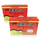 教育楽器 ニューギターペット 特殊湿度調節剤 2箱セット