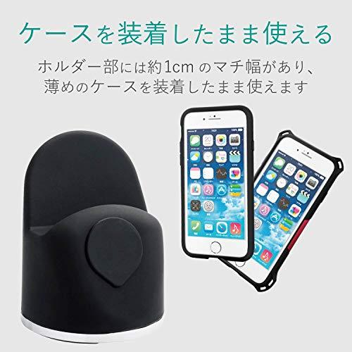 ELECOM『iPhone&AppleWatch用スタンド』