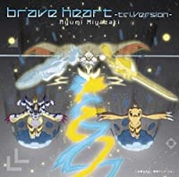 brave heart~tri.Version~(DVD付)