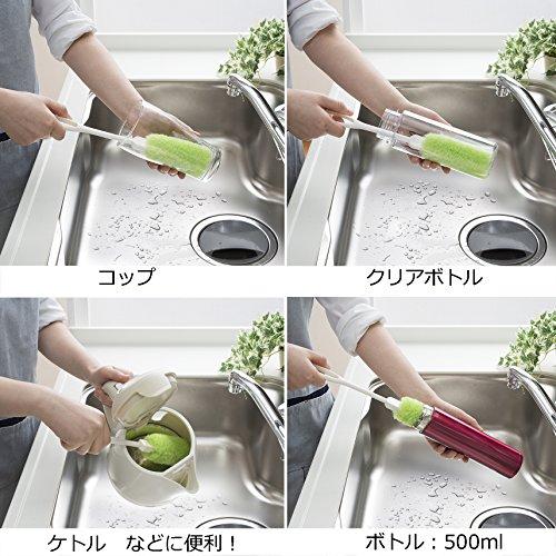 サンコー『びっくりマグボトル洗い(BH-46)』