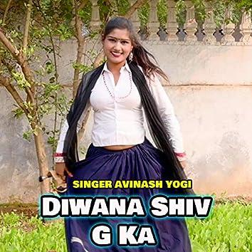 Diwana Shiv G Ka