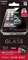 ELECOM iPhone SE/5S ガラスフィルム 【極薄0.2mm ゴリラガラス 最高硬度9H ラウンドエッジ加工 指紋防止コーティング 飛散防止設計】 PM-A16SFLGGGO