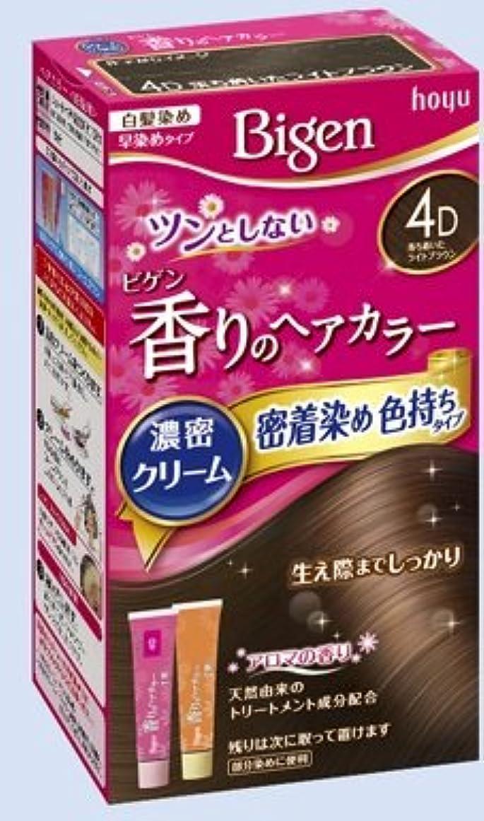 フラスコ迫害天皇ビゲン 香りのヘアカラー クリーム 4D 落ち着いたライトブラウン × 10個セット