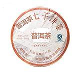 Pu-erh tea,Year 2006 Aged Ripe Puerh Tea 357g/cake Chinese Yunnan Pu Erh Black Tea, 12.6 Oz/Cake X 7pack(You received 2500G=88.2 Oz)