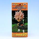 Super Saiyan Rose Dragon Ball super WCFvol7 anime Figures Collectibles prize Banpresto express messenger courier