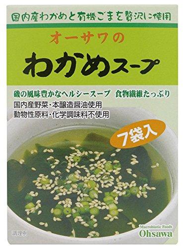 オーサワジャパン『オーサワのわかめスープ』