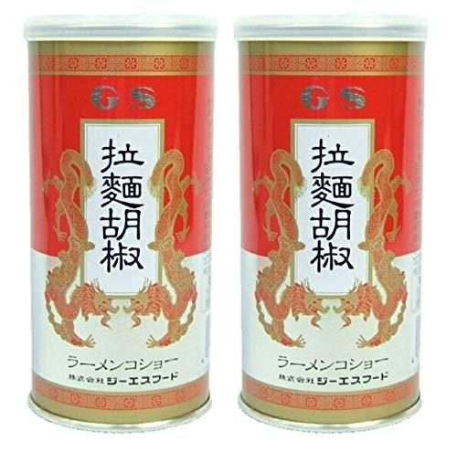 ジーエスフード 拉麺胡椒 (ラーメンコショー) 90g×2本セット