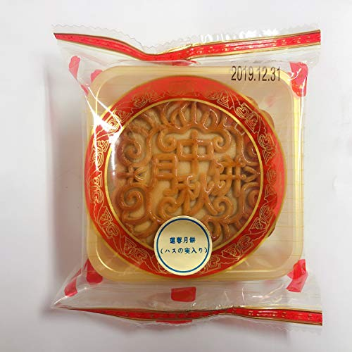 『広式蓮蓉月餅(ハスの実入り)』