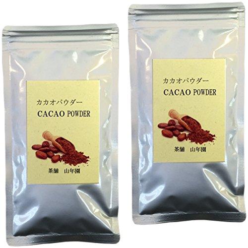 カカオパウダー 100% 粉末 70g×2袋セット ペルー産 無農薬栽培 巣鴨のお茶屋さん 山年園
