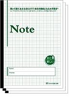 目に優しいノート【B5判 5mm方眼 紙色 グリーン】30枚 水平開き(ナカプリバイン) 3冊セット
