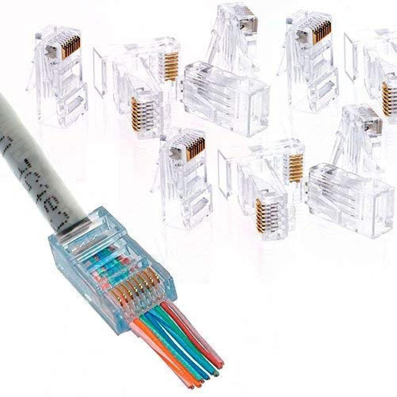 RJ45 Crimp End Pass Through Connector 8P8C UTP Network Plug CAT6 Cable 50PCS Gold Plated … (50)
