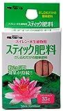 カミハタ スティック肥料 35g
