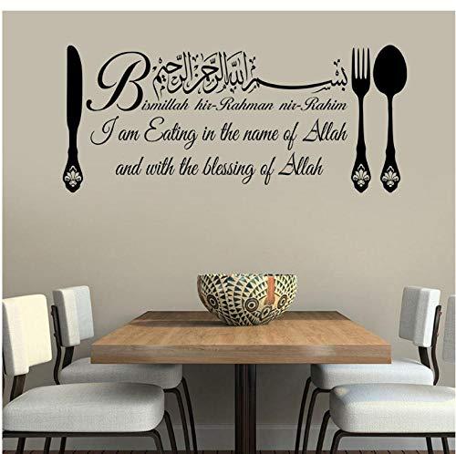 Klassische Islamische Wandkunst Aufkleber Bismillah Essen Dua Kalligraphie Abziehbilder Arabischen stil küche zubehör wandtattoo 132 * 57 cm