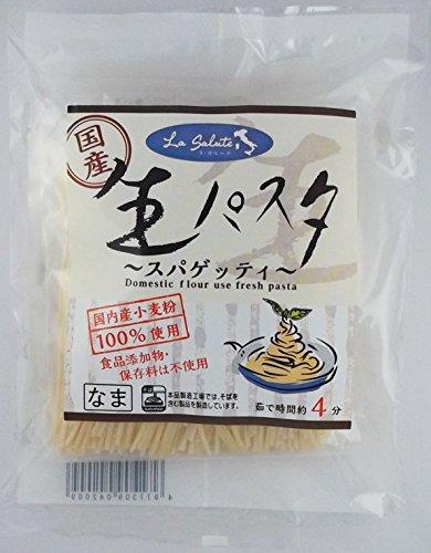 本田商店 国産生パスタ スパゲッティ 2食 200g