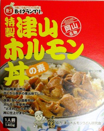 【B-1グランプリ公認】タナベ 津山ホルモン丼の素 140g