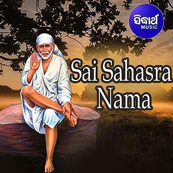 Sai Sahasra Nama