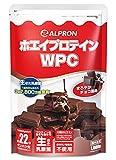 ALPRON(アルプロン) ホエイプロテイン100 チョコレート味 (1kg) タンパク質 ダイエット 粉末ドリンク [ 低脂肪/低カロリー ]