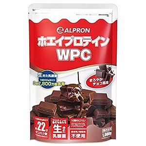ALPRON(アルプロン) ホエイプロテイン100 チョコレート味 (1kg / 約50食分) タンパク質 ダイエット 粉末ドリンク [ 低脂肪/低カロリー ]