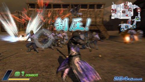 コーエーテクモゲームス『真・三國無双NEXT』