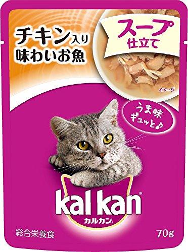 (まとめ買い)カルカン パウチ KWD5 スープ仕立て 1歳から チキン入り 味わいお魚 70g 【×40】