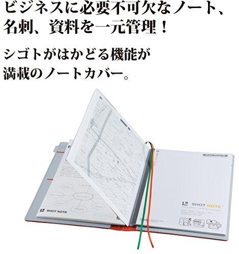 キングジムノートカバー2冊収納可A5サイズファブル1991FRライトグレー
