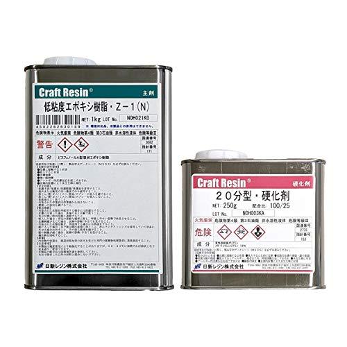 低粘度 エポキシ樹脂 Z-1 N 主剤 1kg & 硬化剤250g セット 20分型硬化剤