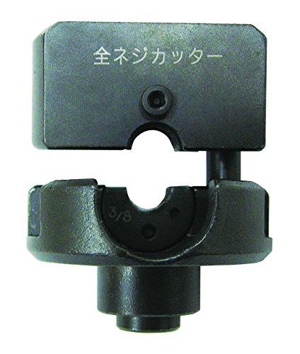 マーベル(MARVEL) 全ネジカッター&パンチャー用全ネジカッター MCP-3WH