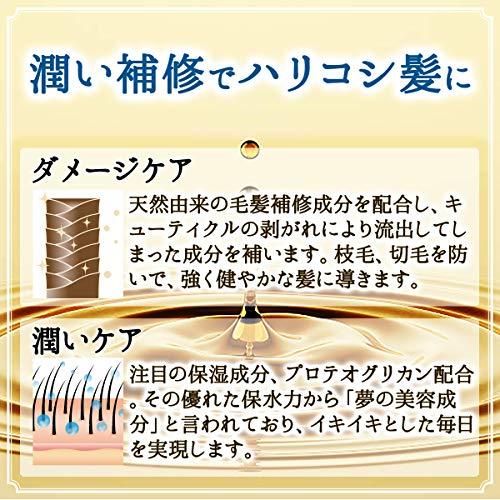 すっぴん地肌ナチュラルスカルプシャンプー「頭皮のかゆみ・フケ」「脂漏性」無添加ノンシリコン脂性肌