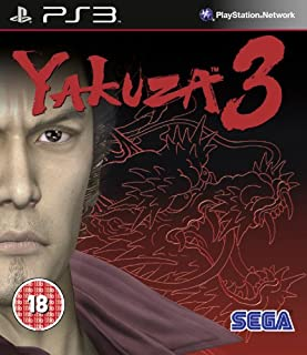 Yakuza 3 (PS3) [import anglais] (B0031M9U9G) | Amazon price tracker / tracking, Amazon price history charts, Amazon price watches, Amazon price drop alerts