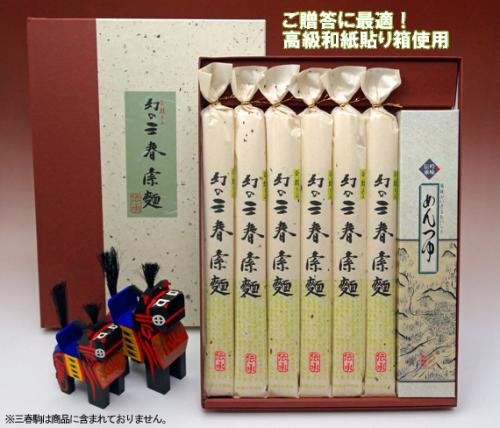 幻の三春索麺(そうめん) (180g×6把 高級和紙貼り箱使用 幕府献上品 素麺 めんつゆ付き)