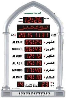 ساعة الاذان الجدارية الحرمين HA 5118