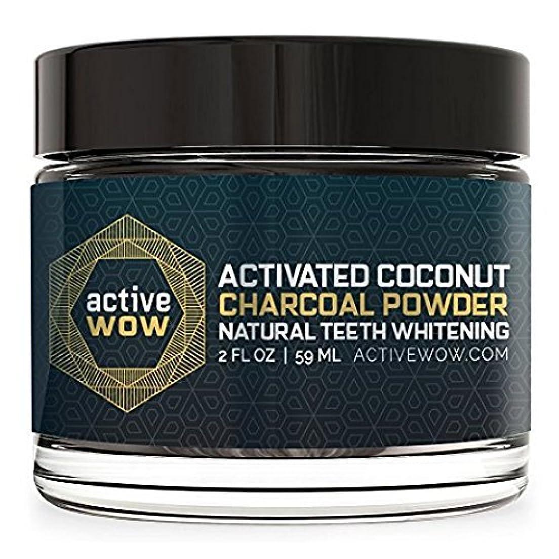 疑わしいもっともらしい野心アメリカで売れている 炭パウダー歯のホワイトニング Teeth Whitening Charcoal Powder Natural [並行輸入品]