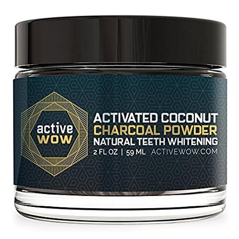 ストライク繊細おとこアメリカで売れている 炭パウダー歯のホワイトニング Teeth Whitening Charcoal Powder Natural [並行輸入品]