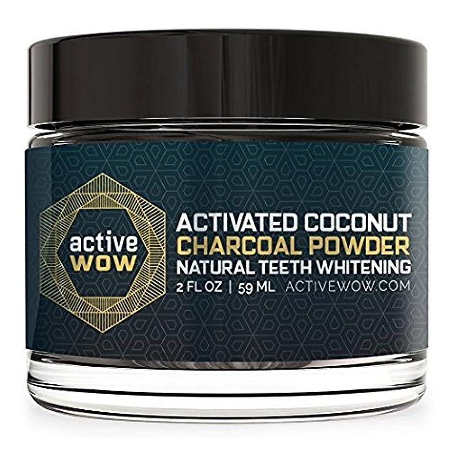 会話値するエスカレートアメリカで売れている 炭パウダー歯のホワイトニング Teeth Whitening Charcoal Powder Natural [並行輸入品]