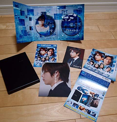 プラチナデータ Blu-ray  プラチナ・エディション