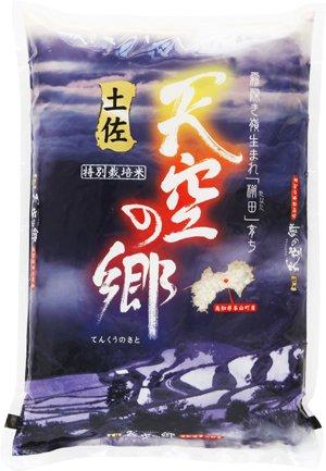 天空の郷 ヒノヒカリ 令和2年産 特別栽培米 (玄米, 10kg)