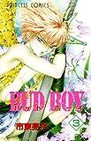 BUD BOY 3