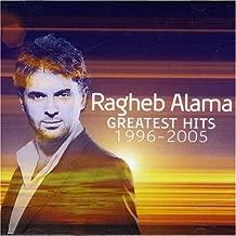 Best arabic songs 2005 Reviews