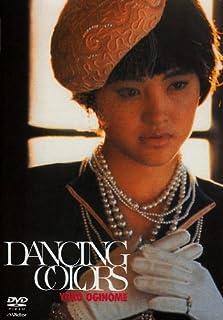 DANCING COLORS [DVD]