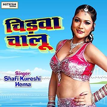 Chidwa Chalu (Hindi Song)